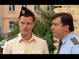 Береговая охрана 16 серия(криминальный) сериал 2013
