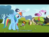 My Little Pony 2 сезон 7 серия